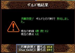 death4_2.jpg