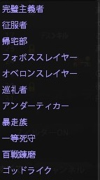 Snapshot_20130912_2358480.jpg