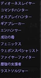 Snapshot_20130912_2359030.jpg