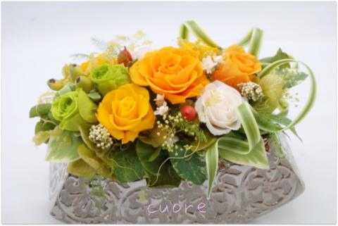 arrangement_6