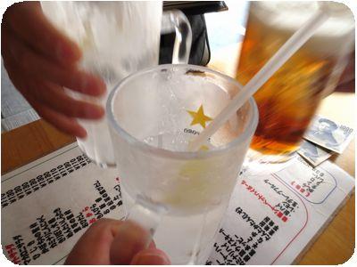 乾杯(シャリシャリ焼酎ハイ)