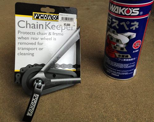 chainkeeper.jpg