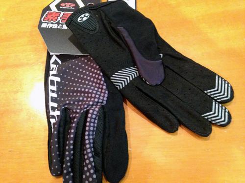 kabuto_glove.jpg