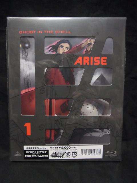 ARISE_01.jpg