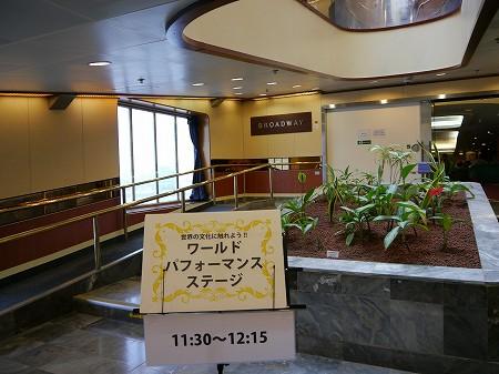 141117kenngakukai (12)