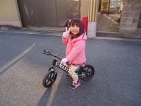 DSC05021.jpg