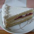 パッと見、普通のケーキです