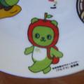 長野県代表アルクマちゃん