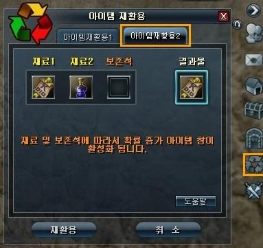 Baidu IME_2013-6-12_17-50-33
