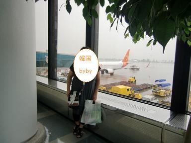 金浦空港2