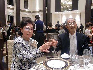結婚式での両親1