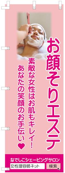 20130619_1.jpg