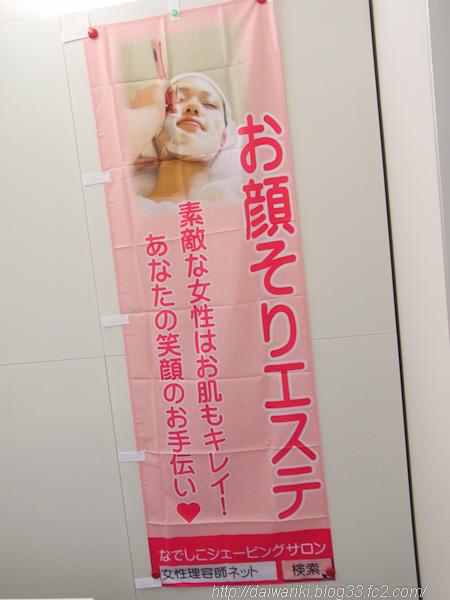 20130619_2.jpg