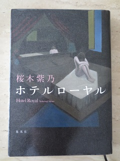 1028TBOOK3.jpg