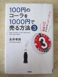 1028TBOOK4.jpg