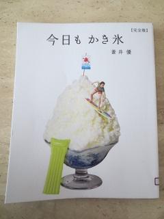 1028TBOOK5.jpg