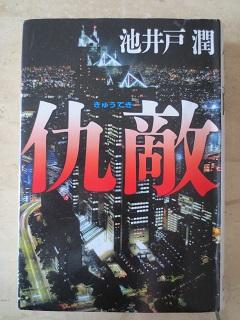 1028TBOOK6.jpg