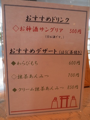 1031AKGCAF3.jpg