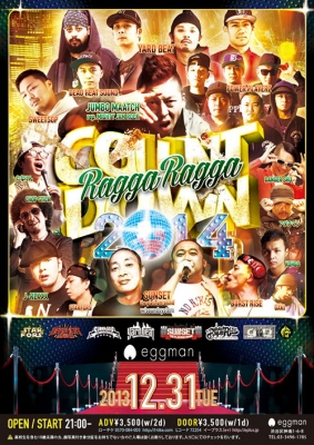 12:31 渋谷RAGGA RAGGA COUNT DOWN