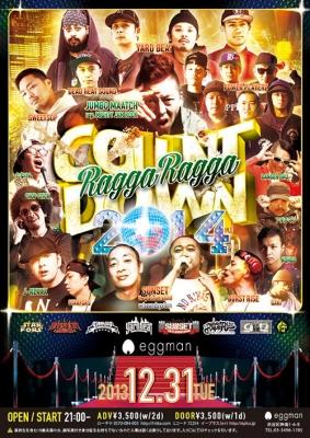 12:31 渋谷RAGGA RAGGA COUNT DOWN