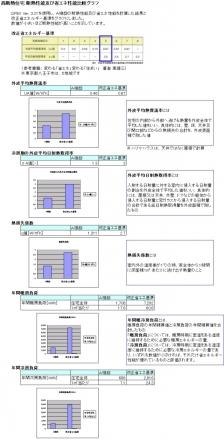 20140125_QPEX_high.jpg