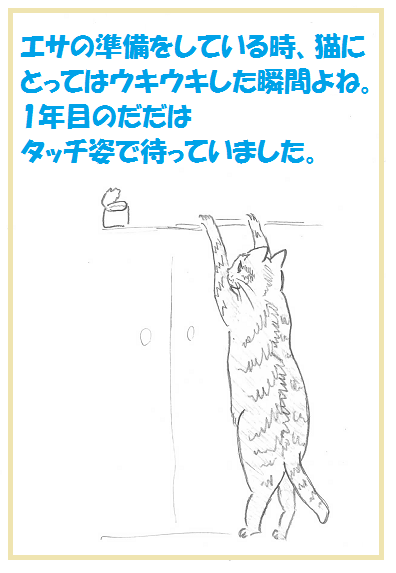 2014020101.png