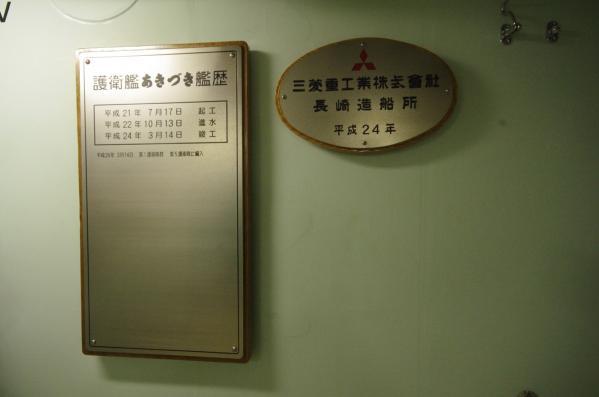 091-31.jpg