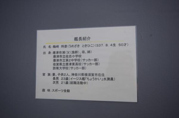 091-73.jpg