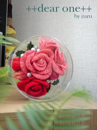 毛糸のお花130723_5