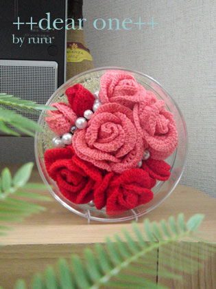 毛糸のお花130723_6
