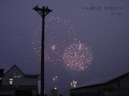 東京湾大華火祭 130810_2