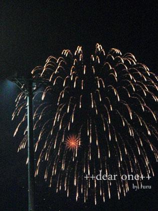 東京湾大華火祭 130810_10