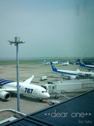 羽田空港130813_1