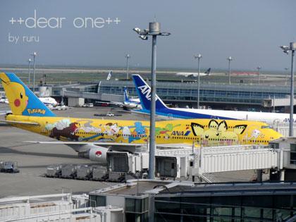 羽田空港130813_12