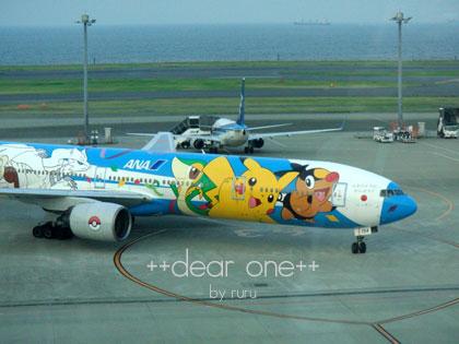 羽田空港130813_13