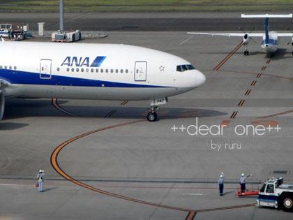 羽田空港130813_15