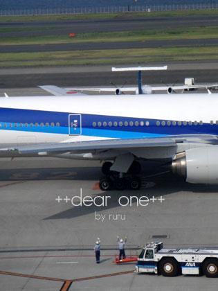 羽田空港130813_16