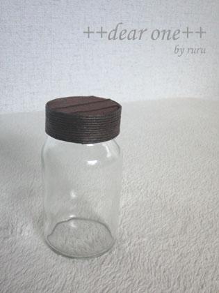 ガラス瓶リメイク130905_1