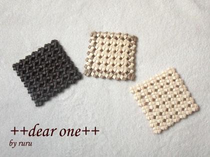 石畳編みのコースター130915_1