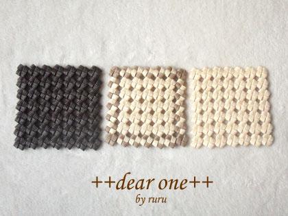 石畳編みのコースター130915_5