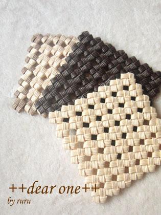 石畳編みのコースター130915_9