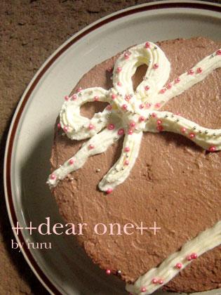 チョコレートケーキ130922_4