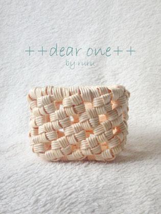 石畳編みミニカゴ131021_1