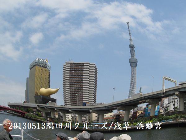 0513sumida02.jpg