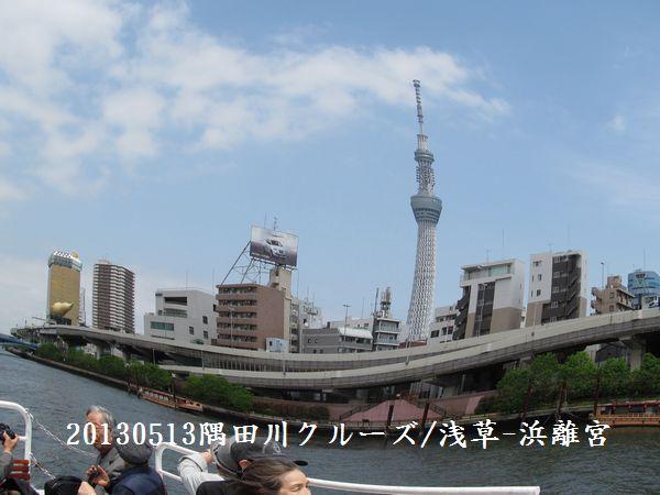 0513sumida04.jpg