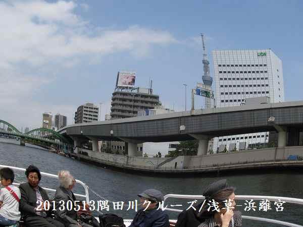 0513sumida05.jpg