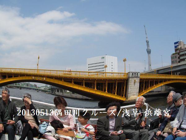 0513sumida06.jpg