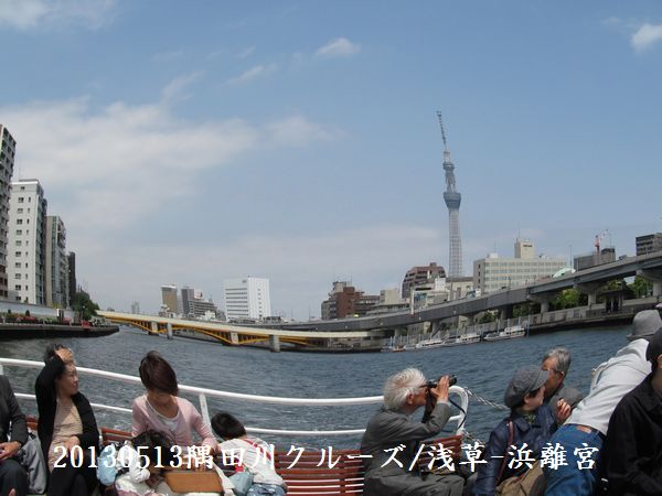 0513sumida07.jpg