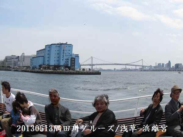 0513sumida10.jpg
