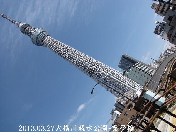 skytree-11.jpg